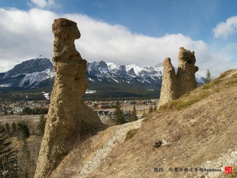 20080614-21b 加拿大落基山·奇山 - wuxian.xiyang - wuxian.xiyang的博客