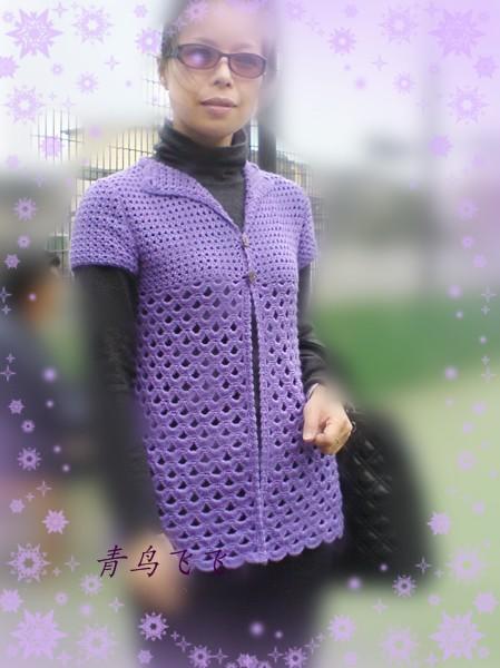 紫色风情(拉网小调外传) - 浮萍 - 浮萍的博客