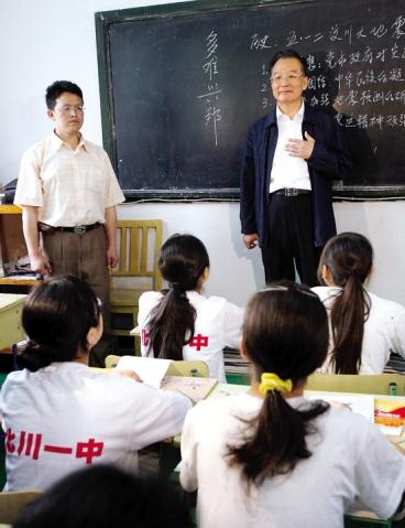 【转贴图片】温总理在汶川地震灾区 - 南山客 - 南山客 博客