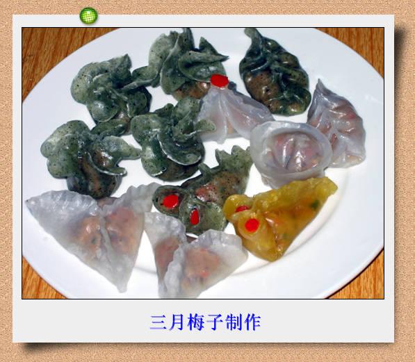 换个包法吃花样饺子 - Endure欣欣 - 欣欣