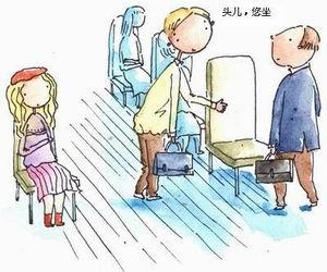 这个漫画是对人生的最好诠释! - wagssp123 - 往事如风