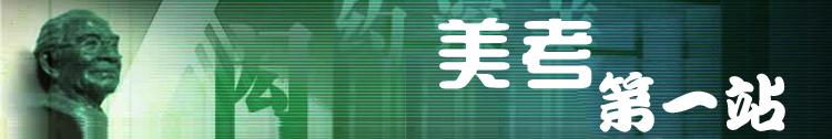 美考第一站 - 行吟 - XingyinVision