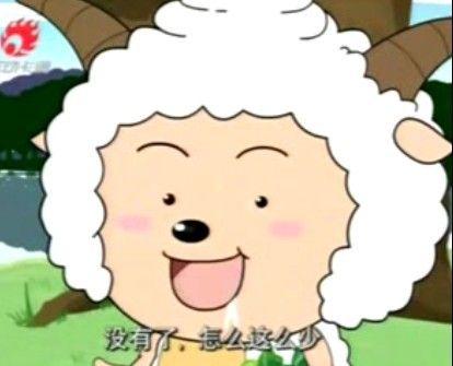 懒羊羊经典语录 - 可爱的班主任的日志 - 网易博