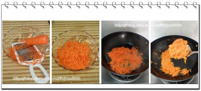 十分钟打造一款充满爱心的营养早餐:胡萝卜鸡蛋饼