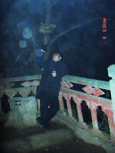 与周祥林、程风子、朱培尔、文永生夜游千佛… - 张公者 - 张公者