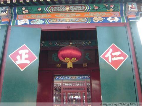 2008我的旅游年(六) - zhangjianying329 - zhangjianying329的博客