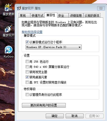 windows7 低端显卡也玩诛仙 长风笑我的日志