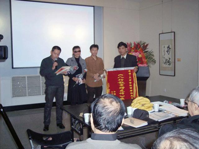 【亲历】《八行散章赠友诗》天津发布会