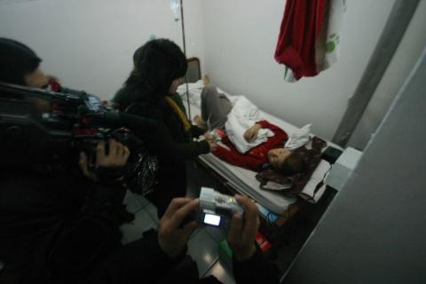 2008-12-30  泰安之旅归来 - 我在人间 - 我在人间的博客