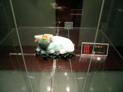禁宮的絕世精品【42P】 -云端漫步 - 馨竹梅园