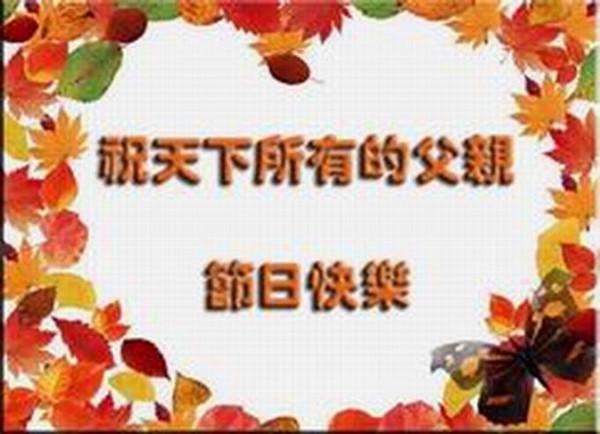 [引 编] 感恩时刻 - 晨思语 - Wo De Bo Ke
