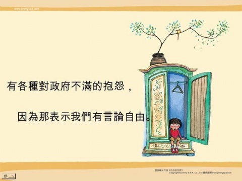 引用 人啊 - 自在飞花轻似梦,无边丝雨细如愁 - 余廷林诗词