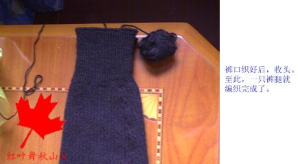 成年男子毛裤编织教程(转) - 倪灏 - hxy9616的博客