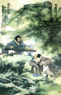 《高山流水》谱传奇  千古难觅钟子期(多图)霍建瀛
