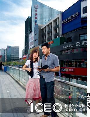街拍汉王的消费者