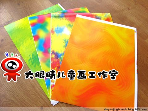 硬质彩纸手工制作大全图解