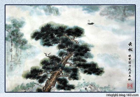 (原创)七绝-题凌寒<云松>图 - 深山樵夫 - 深山樵夫的博客