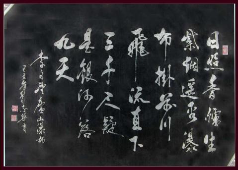 申志华书法作品007 - 风中的云 - 申志华书画艺术空间