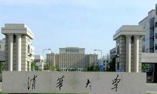 """中国""""钱""""途最光明的10所大学 - 小熊 - 细雨欲网春"""