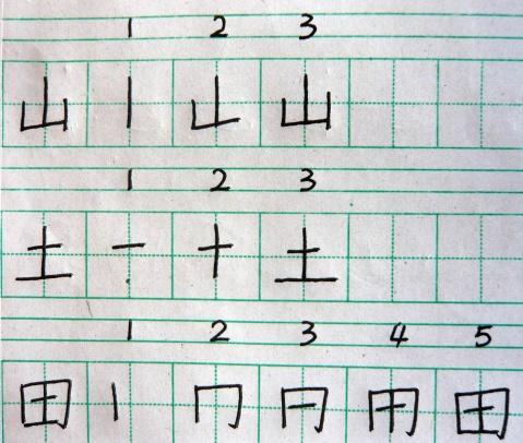 第十五周 - czguojian2008 - 快乐学习 快乐生活 快乐成长