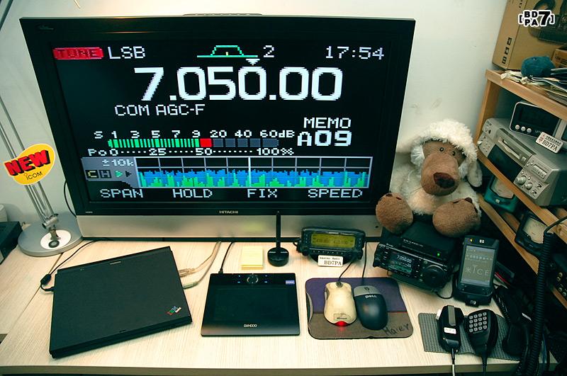 第二期電臺室改造工程 - BD7PA - BD7PA 的 网络电台日记