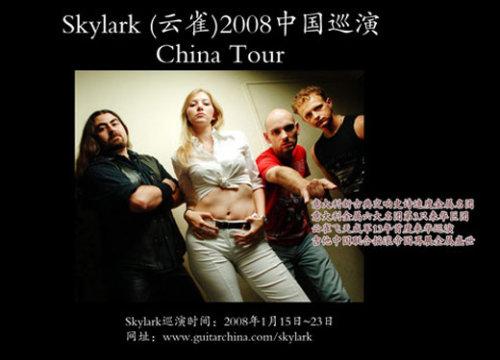 Dreamtheater携手Nightwish和Skylark登陆中国 - 老范 - 老范的博客