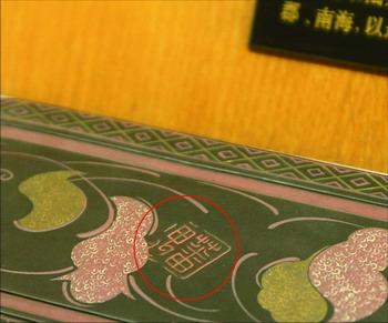 [原创]忆江南·羊城忆之南越王赵佗 - 焕之 - 盆藕斋