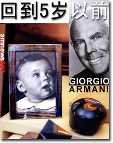 与阿玛尼一起回到5岁以前 - 王鹏越 - 阿魔的超媒体观察