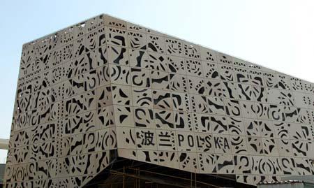 2010年世博会各国展馆建设曝光 - 白若宏 - bairuohong2007的博客