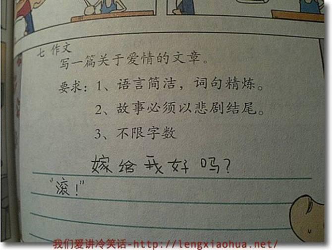 雷人之照(爆笑) - 彦 - shidai010021 的博客