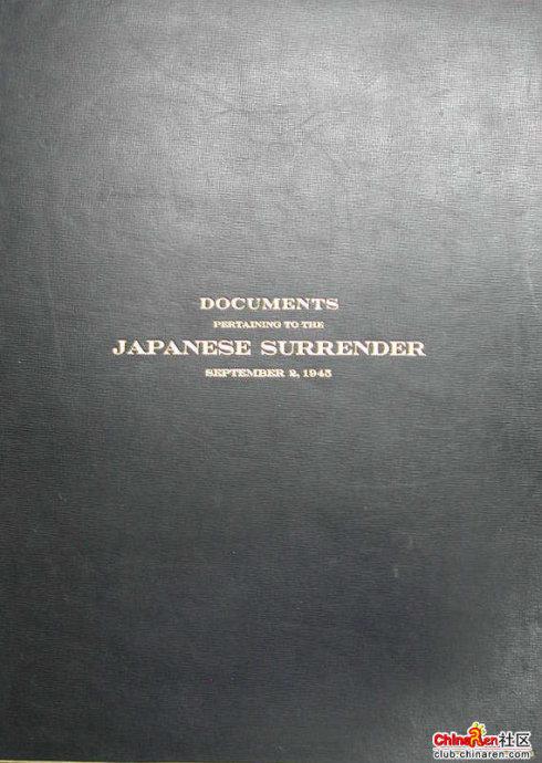 日军投降书 - 展望未来 - 展望未来—阿荣