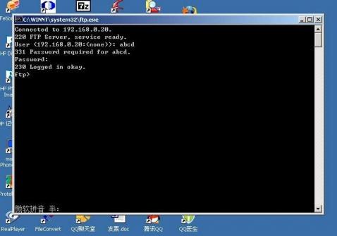 在DOS下进行网络编程(下) - whowin - DOS编程技术