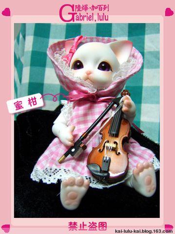 天才怪物猎猫~蜜柑参上~ - GABRIELLU - 加百列~我的天使