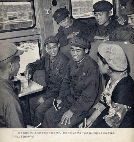 【转载】列车开北京(作者:宋绍明)   - 李仁芳 - 李仁芳的博客