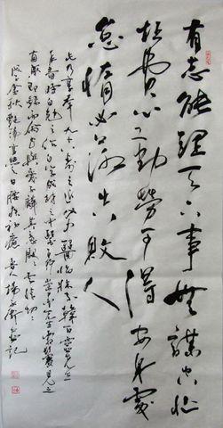 前段应酬的几幅字 - sdfcyyw - 乐之堂主舞刀弄墨