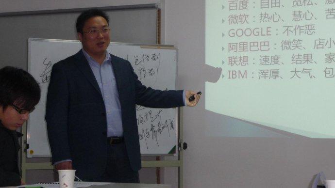 叶峰教授为东风汽车集团讲授《呼叫中心人力资源管理》   - 叶峰——品牌管理             - 叶峰--品牌管理