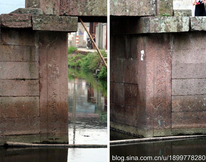 达蓬桥(桥联)