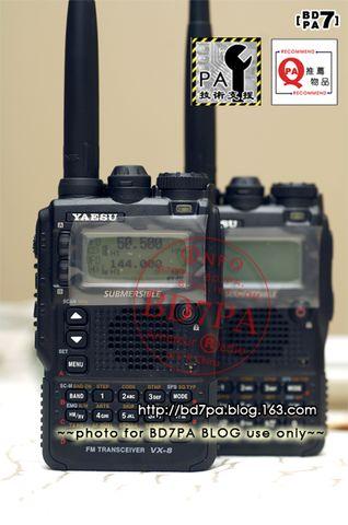 YAESU VX-8R 使用简报(2)  2008-01-15更新 - BD7PA - BD7PA 的 网络电台日记