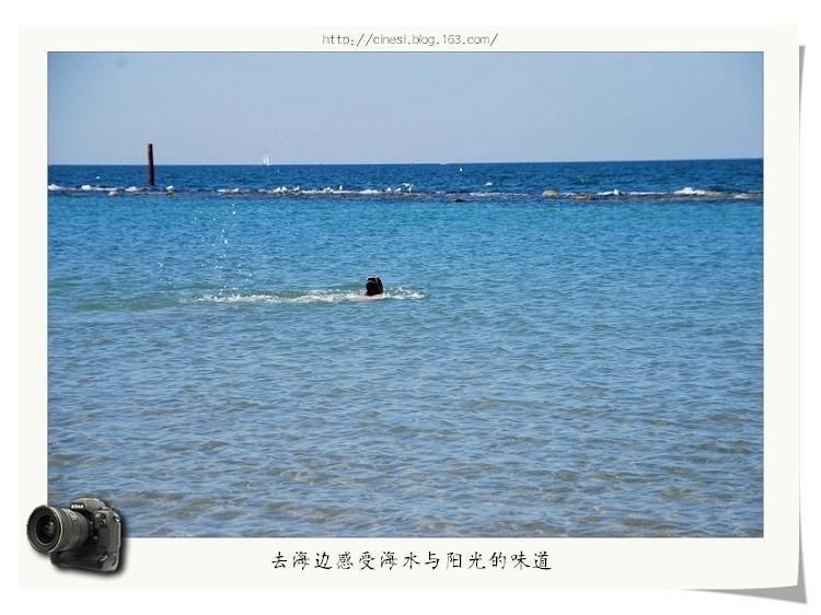 (原创22P)夏日清凉②--在海边品尝海水的味道 - 风和日丽(和佬)  - 鹿西情结--和佬的博客