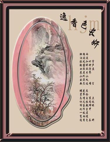 [原]  逸香色长妍   - 黄靖媚 - hjm .