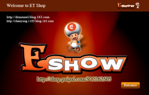 ET-Shop - Davidding -