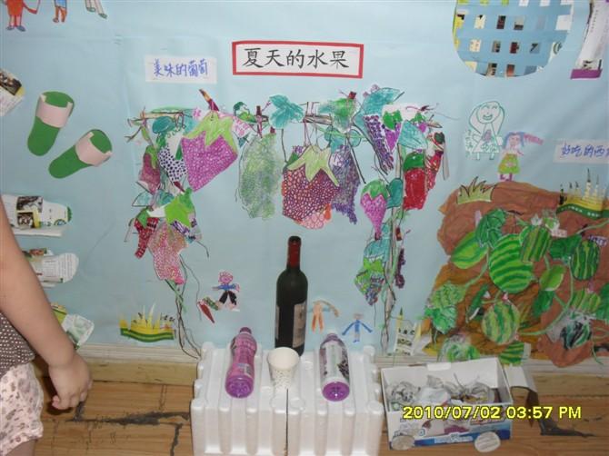 幼儿园主题墙瓶盖制作图片