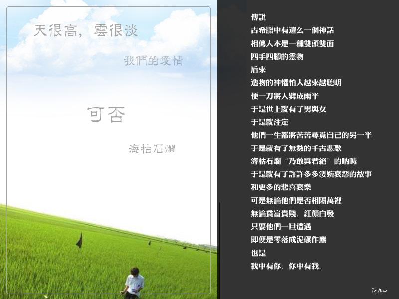 心灵的独白 - 雨忆兰萍 - 网易雨忆兰萍的博客