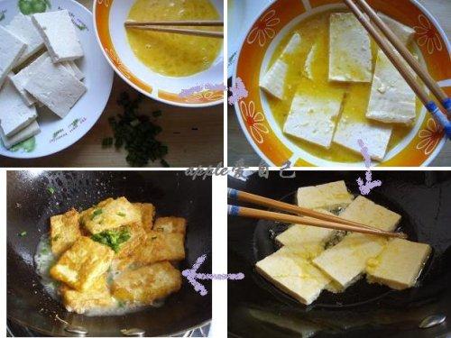 想象生活要是成了白开水了咋办?-----煎豆腐 - 可可西里 - 可可西里