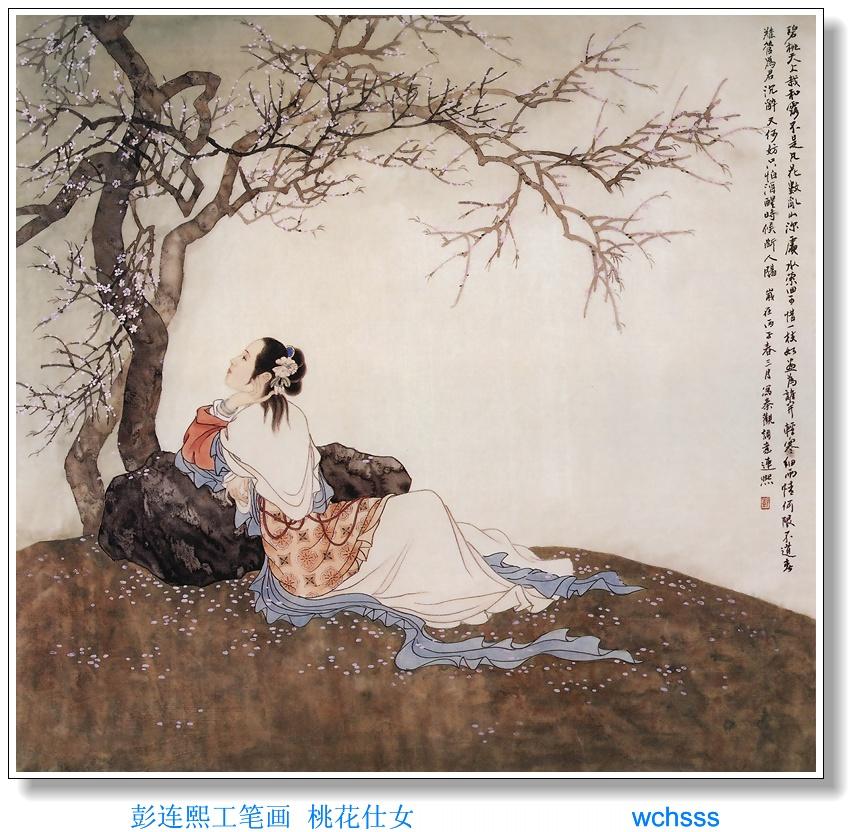 彭连熙工笔仕女画欣赏 - 孤寂娃娃(Amicoco) - 孤寂娃娃(Amicoco)的视觉艺术空间