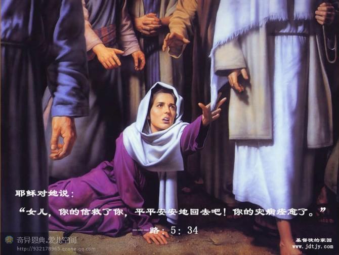 神是全能医治者(给所有需要被医治的人) - 北京真道教会 -    北京真道教会博客