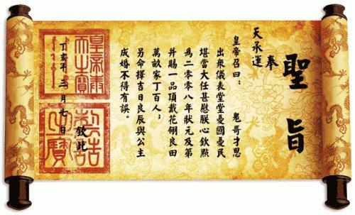 王连群诗【七律】雨忆芳馨 - 今生有你 - wlq19580 的博客
