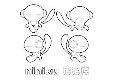 SINSUO!形象-niniku设定资料初公开 - gaoqi125 - SINSUO!