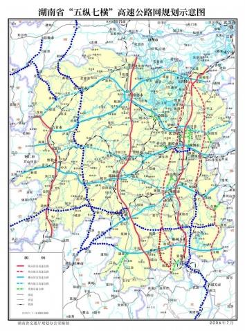 湖南高速公路网规划_