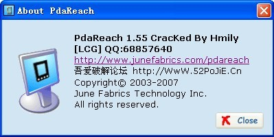 PdaReach V1.55{破解版}CracKed By Hmily[LCG] - 漫步细雨中的浪漫 - 漫步细雨中的浪漫